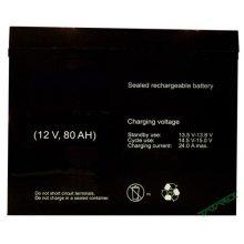 AKUMULATOR 80Ah 12V kwasowo-ołowiowy, bezobsługowy-żywotność 10 - 12 lat (T-AKU04)